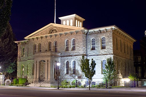 nevada state museum at night